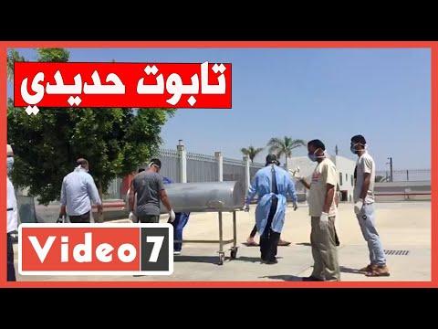 تابوت حديدي.. لحظة نقل جثمان الفنانة رجاء الجداوي لمثواه الأخير