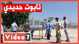 فيديو وصور .. صلاة الجنازة على الفنانة رجاء الجداوى بمستشفى أبوخليفة بالإسماعيلية - اليوم السابع