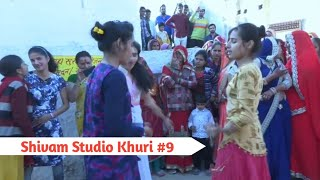 Shekhawati Wedding || Rajasthani Ladies Dance || #Shivam_Studio_Khuri #9|| Marwadi Dance 2020