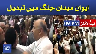 Dawn News headlines 09 pm | Fight in NA between lawmakers over budget