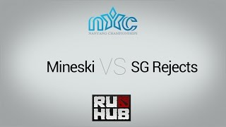 Mineski - SGR, Nanyang SEA Quals, Game 3
