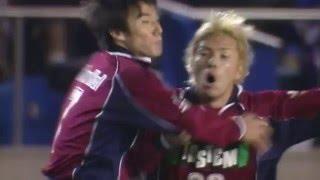 鹿島が横浜FMに3発快勝で2年ぶり3度目のリーグ優勝を達成!【マッチアーカイブ2000】