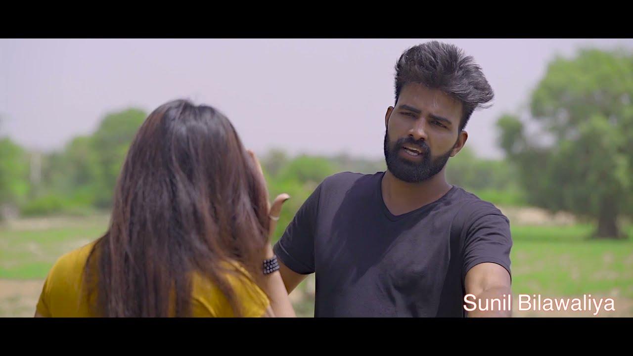 Bedardi Se Pyar || Gangster Love Story || Sunil Bilawaliya