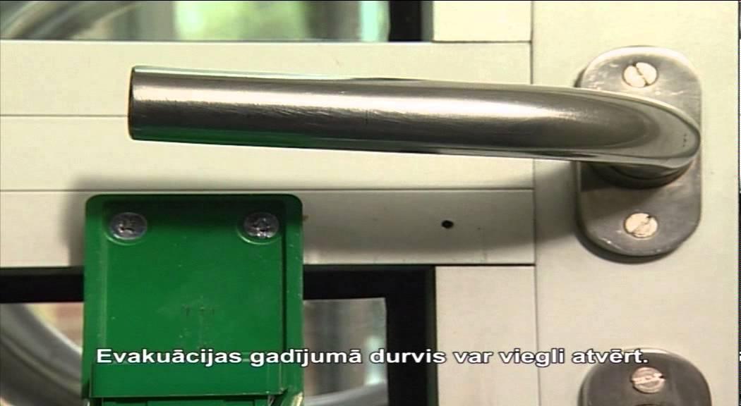 Аварийные двери от GFS Technik