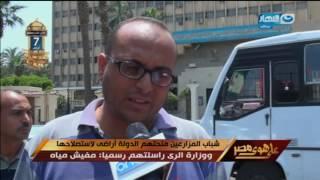 على هوى مصر - شباب المزارعين منحتهم الدولة اراضي لاستصلاحها ووزارة الري راسلتهم رسميا : مفيش مياة