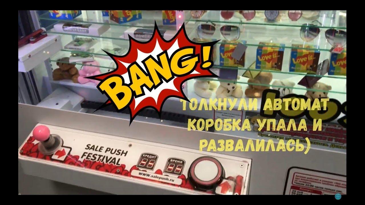 Игровые автоматы яндекс рейтинг слотов рф самые лучшие игровые автоматы на деньги с выводом денег на карту отзывы
