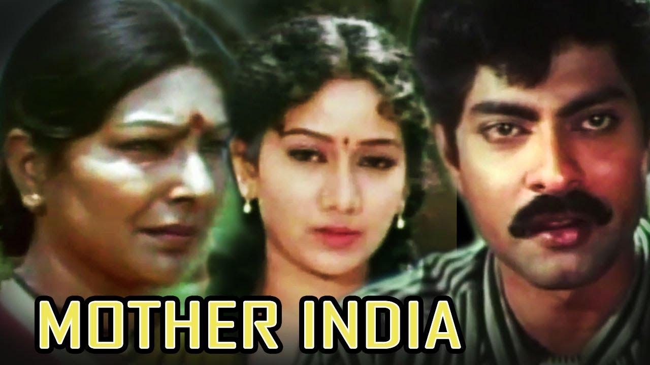 Mother India - Telugu Full Movie | Sharada | Jagapathi Babu
