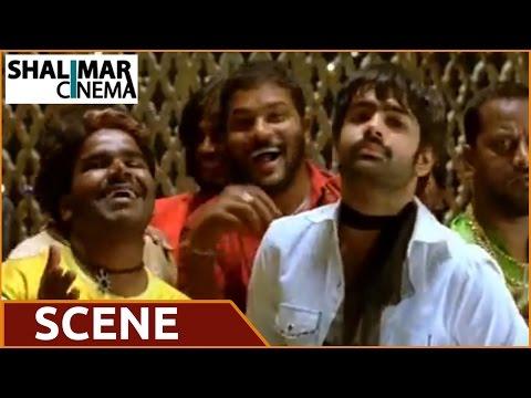 Jagadam Movie   362436  Song  Ram, Isha