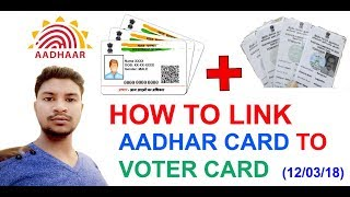 HOW TO LINK AADHAR CARD TO VOTER CARD IN 5 MINUTES