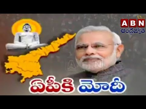PM Modi to Tour Andhra Pradesh in Soon, tries to fill Political Patches | ABN Telugu