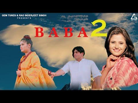 Baba 2 - Teaser | Masoom Sharma | MK Chaudhary, Anjali Raghav | New Haryanvi Songs Haryanavi 2019