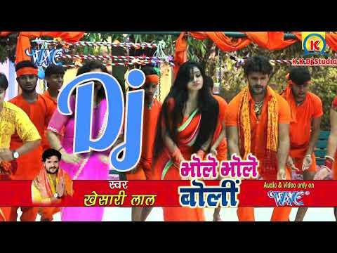 2018 Bolbam Dj Song - Khesari Lal Yadav & Kajal Raghawani - Special Bhojpuri Bolbam Song - New Dj
