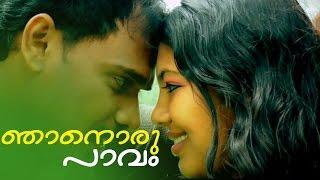 Ninne Njan... | New Malayalam Album | Munna Mujib