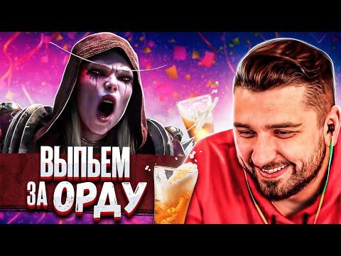 HARD PLAY СМОТРИТ BEST CUBE 16 МИНУТ СМЕХА ДО СЛЕЗ ИЮЛЬ 2019