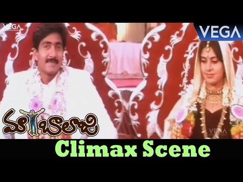 Maa Balaji Movie || Climax Scene || Naveen, Maheshwari, Laya
