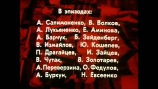 Поезд вне расписания Наталья Вавилова Песня Вдвоем, исполняют Павел Смеян и Наталья Ветлицкая