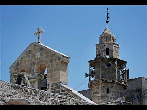 المعالم الأثرية الإسلامية والمسيحية في قطاع غزة  محمد محمود ابو لغد