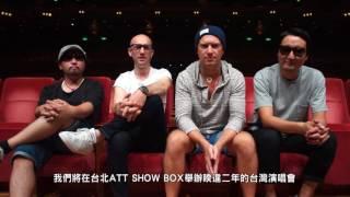 MONKEY MAJIK猴子把戲睽違2年的台灣演唱會將在2016年10月15日(六)於台北...