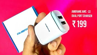 Ambrane AWC-22 (5V/2.1A) Dual Port Charger - Unboxing & Review .
