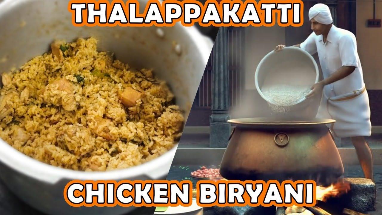 Thalappakatti Chicken Biryani | Chicken Dum Biryani | Seeraga samba Chicken Biryani  | Tamil