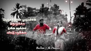 Ennai thottuvittu thottuvittu odudhu song lyrics//Poo Maname Vaa Movie//Tamil whatsapp status