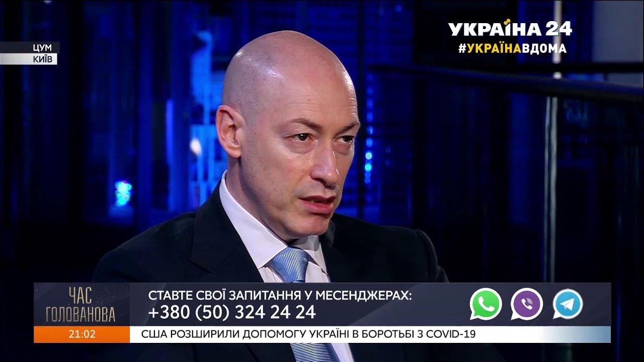 Гордон о сенсации в своем интервью с Парасюком и об интервью с Познером