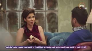 منى زكي لإياد نصار: