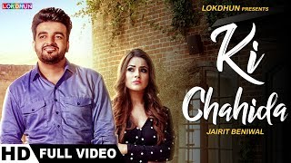 KI chahida (Full ) | Jairit Beniwal | Parmish Verma | New Punjabi Songs 2018