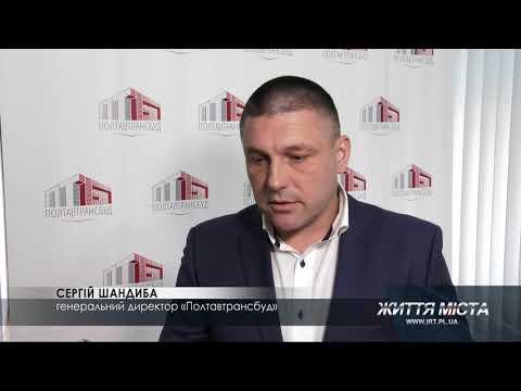 ІРТ Полтава: 77-річницю своєї діяльності відзначає компанія «Полтавтрансбуд»