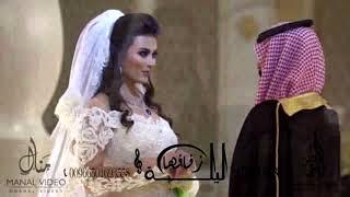زفه باسم شيماء فقط - زفة تبختري -  تنفيذ بالاسماء