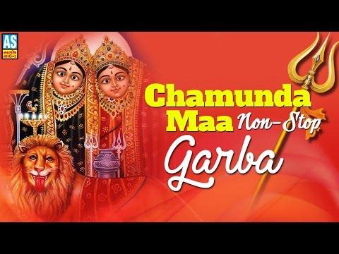 Non Stop Gujarati Garba | Chamunda Maa Ni Chundadi | Gujarati Garba 2016 | Navratri Garba