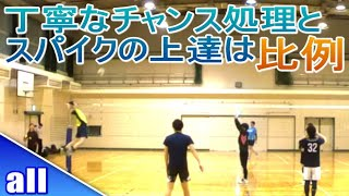 all#52-1 スパイクと15点ゲーム【男女混合バレーボール】 Men and Women Mixed Volleyball
