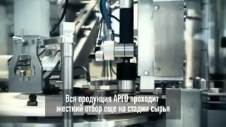 Компания АРГО в Украине 096 70 111 26 argo-pro.com.ua(Компания АРГО в Украине 096 70 111 26 argo-pro.com.ua - НАТУРАЛЬНЫЕ ПРЕПАРАТЫ ДЛЯ ОЗДОРОВЛЕНИЯ ОРГАНИЗМА (производител..., 2015-05-21T22:02:00.000Z)