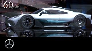 Mercedes-AMG Project ONE   Insights with Tobias Moers    60 Seconds   IAA 2017