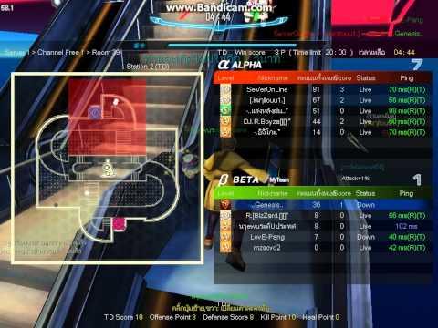 s4 league Hacker thai [ Genesis ] พอดีไปเจอมา..