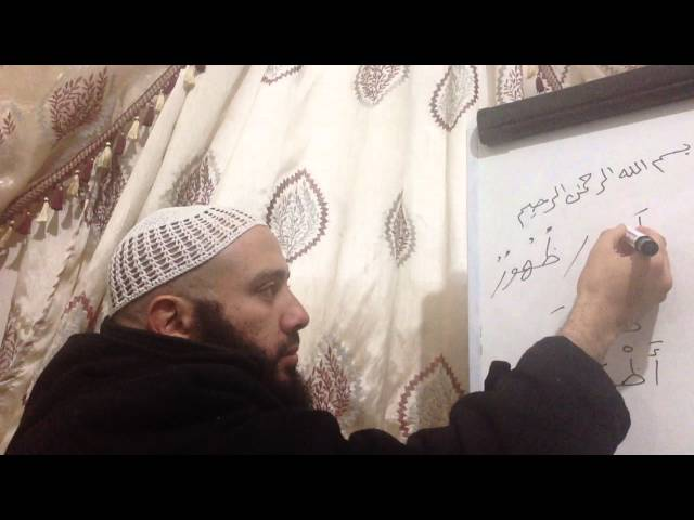 1 - Al-Arabiyyah Bayna Yadayk (Book 3) - Ustadh Abdul-Karim