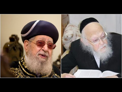 Daily Chidush: Who is a Rabbi according to the Torah?