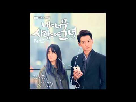 [OST] Kim Bo Kyung (김보경) - l Know (Korean Version) [My Lovely Girl]