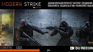 10 ДВОЙНЫХ УБИЙСТВ Modern Strike Online