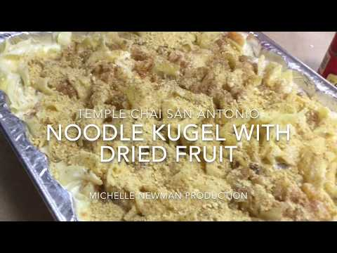 Noodle Kugel With Dried Fruit