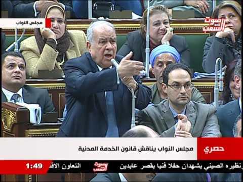 مجلس النواب يناقش قانون الخدمة المدنية 2016/01/20