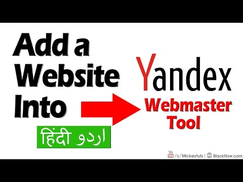 On Page SEO Course: How to Add a Website Into Yandex Webmaster Tool | Urdu/Hindi Tutorial