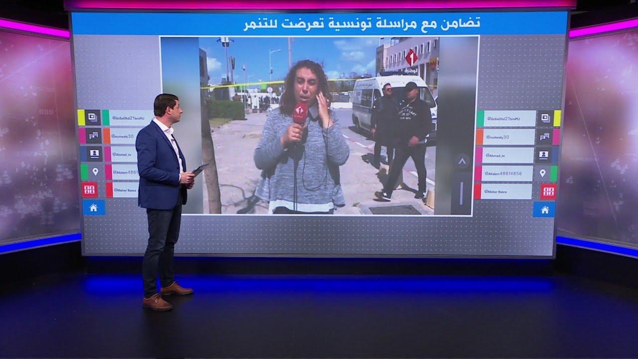 حملة تنمر على مراسلة تونسية ظهرت من دون مكياج على التلفزيون .