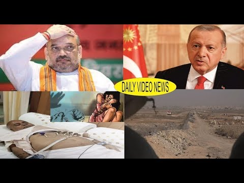 17- 09- 19 Daily Latest Video News#Turky #Saudiarabia #india #pakistan #Iran#America
