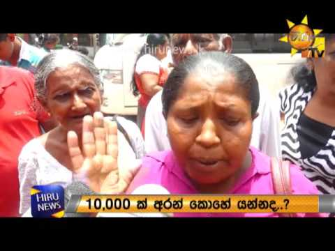A group of dislocated persons in Meethotamulla refuse to be relocated\