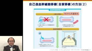 【多発性骨髄腫⑦】薬剤について~作用機序と注意すべき副作用~ 柴山 浩彦