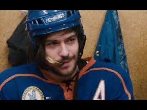 NHL 17 Be A Pro ( Cent...