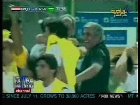 Iraqi Soccer winners