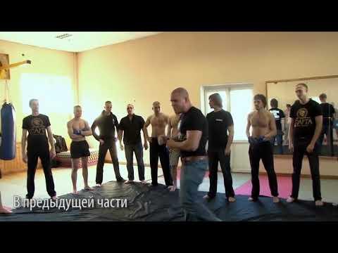 Проект Спарта - тренинг-убийца. Часть 2. Антон Бритва (перезалив видео Михаил Лидина)