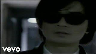 Anthony Wong - 黃耀明 -《春光乍洩》MV